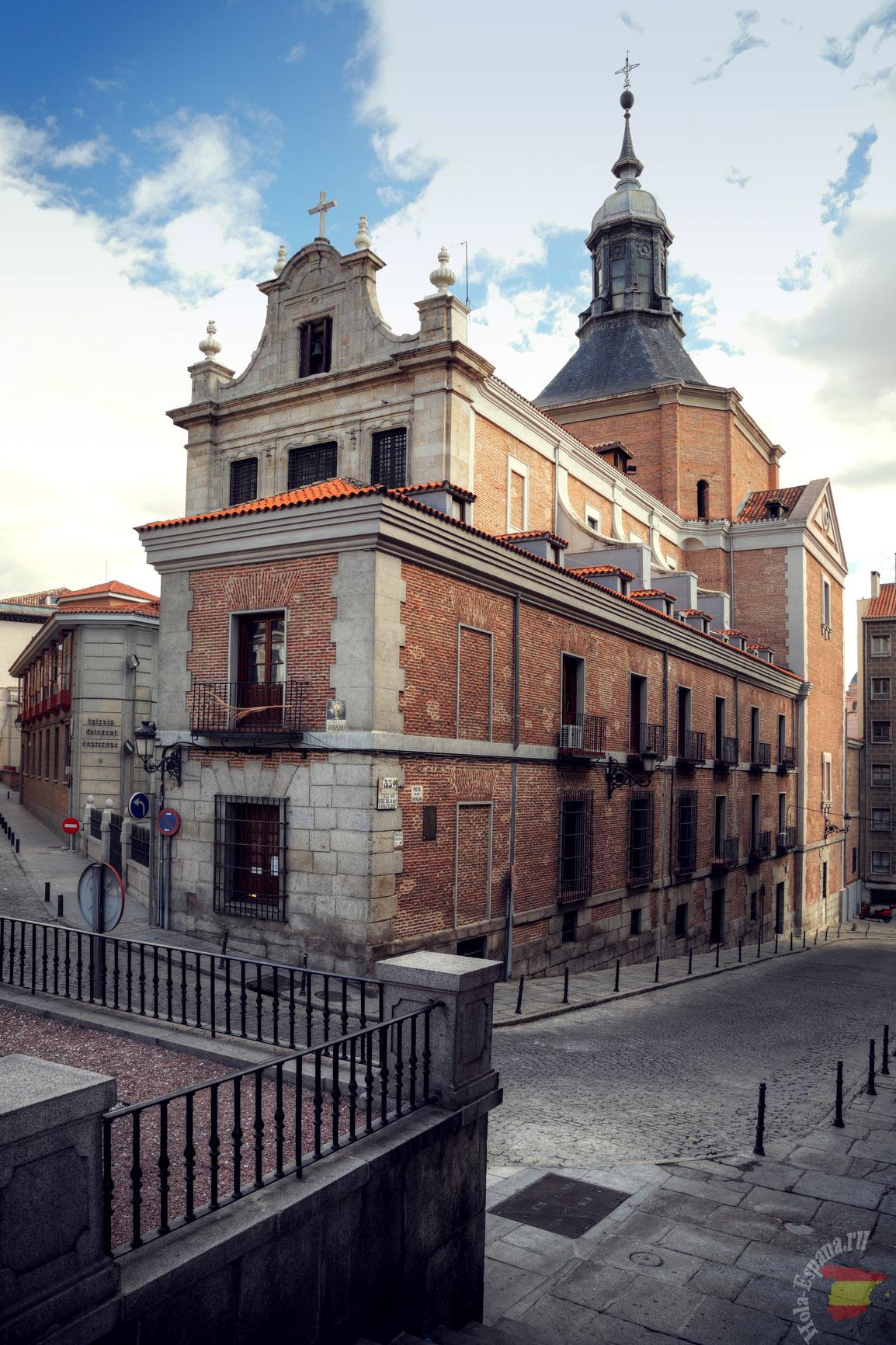 Iglesia del Sacramento в Мадриде