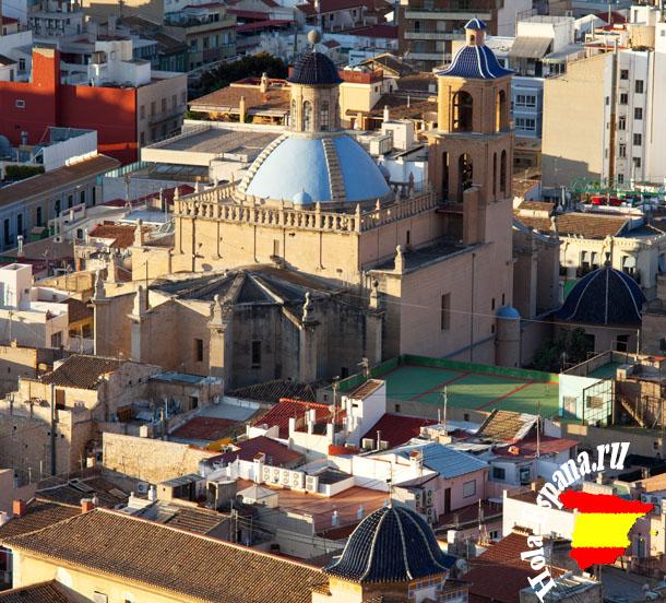 Собор La Catedral San Nicolás de Bari