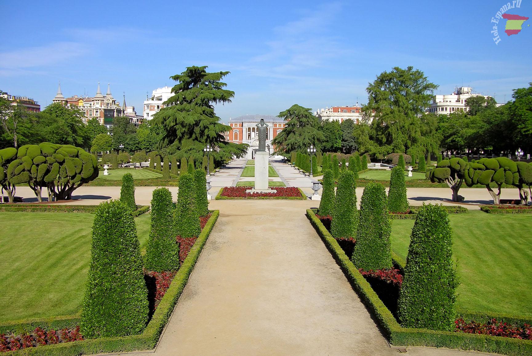 Парки испанской столицы