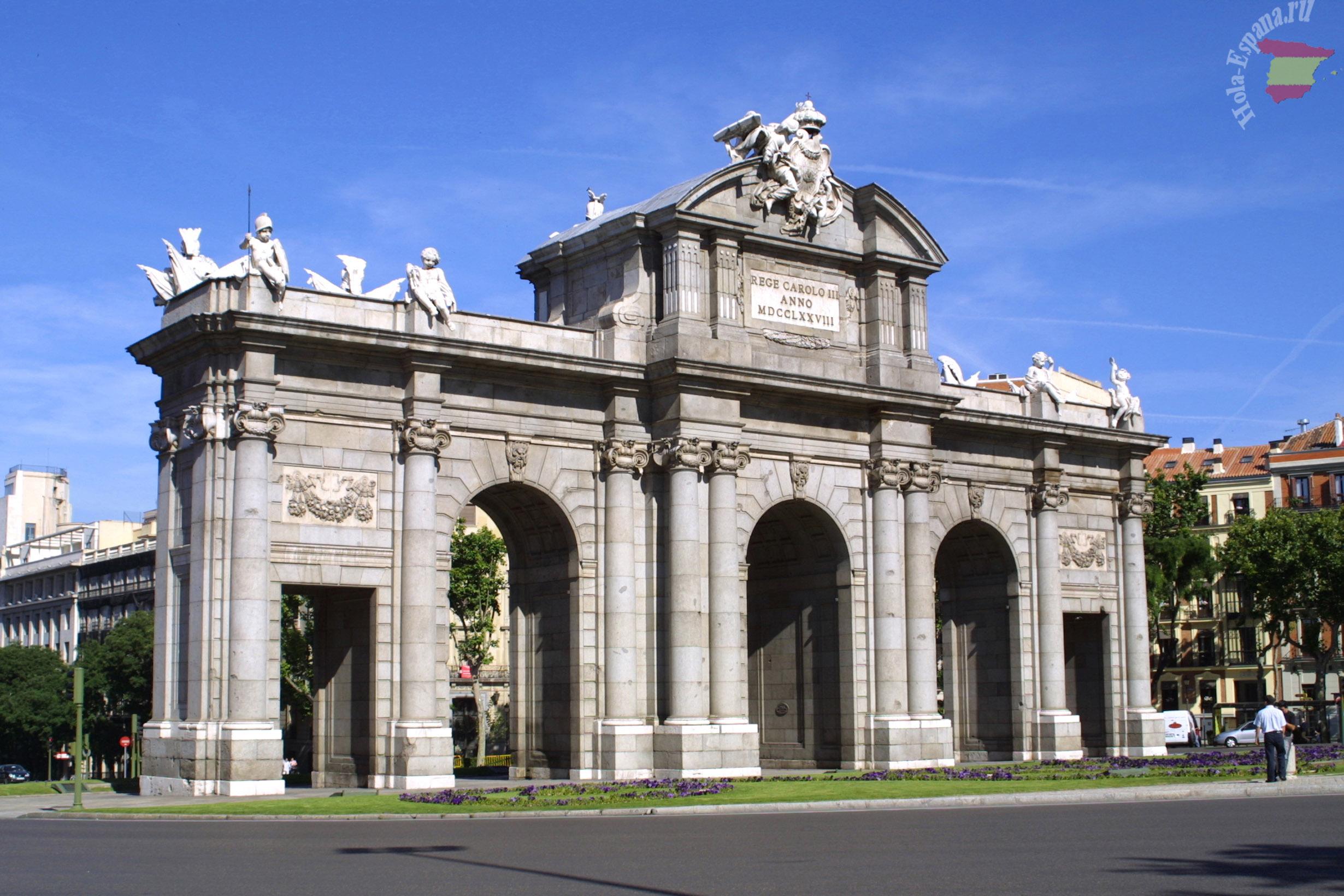Ворота Алькала в центре испанской столицы