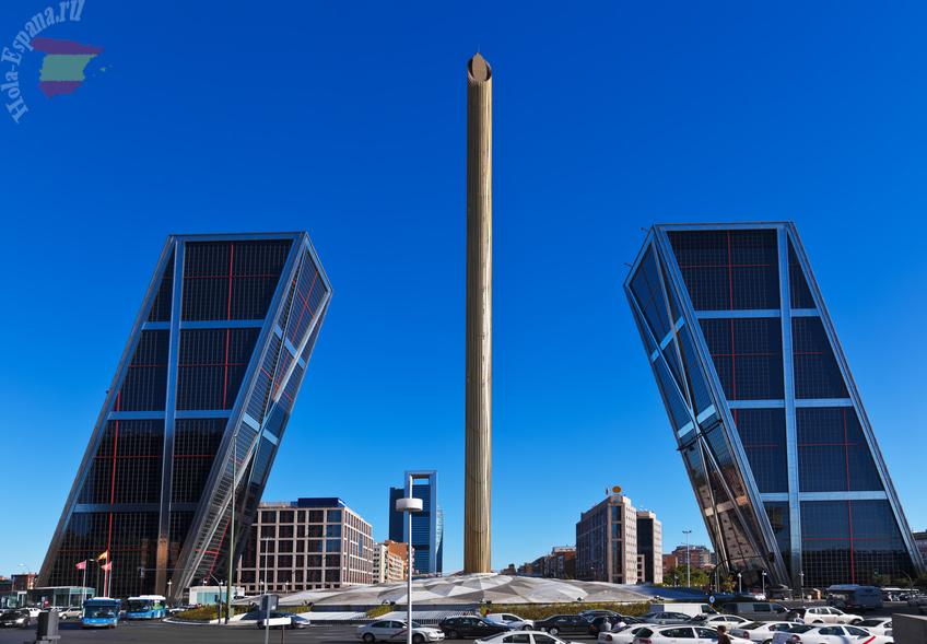 Башни-близнецы в столице Испании