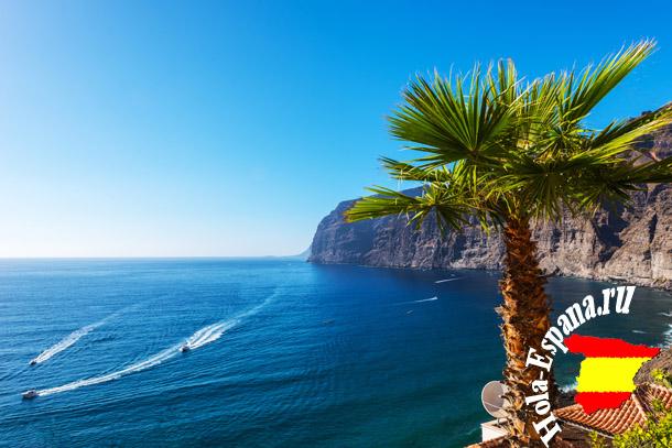 Погода на острове Тенерифе в июне
