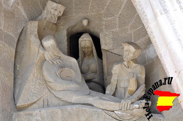 Церковь Sagrada Familia