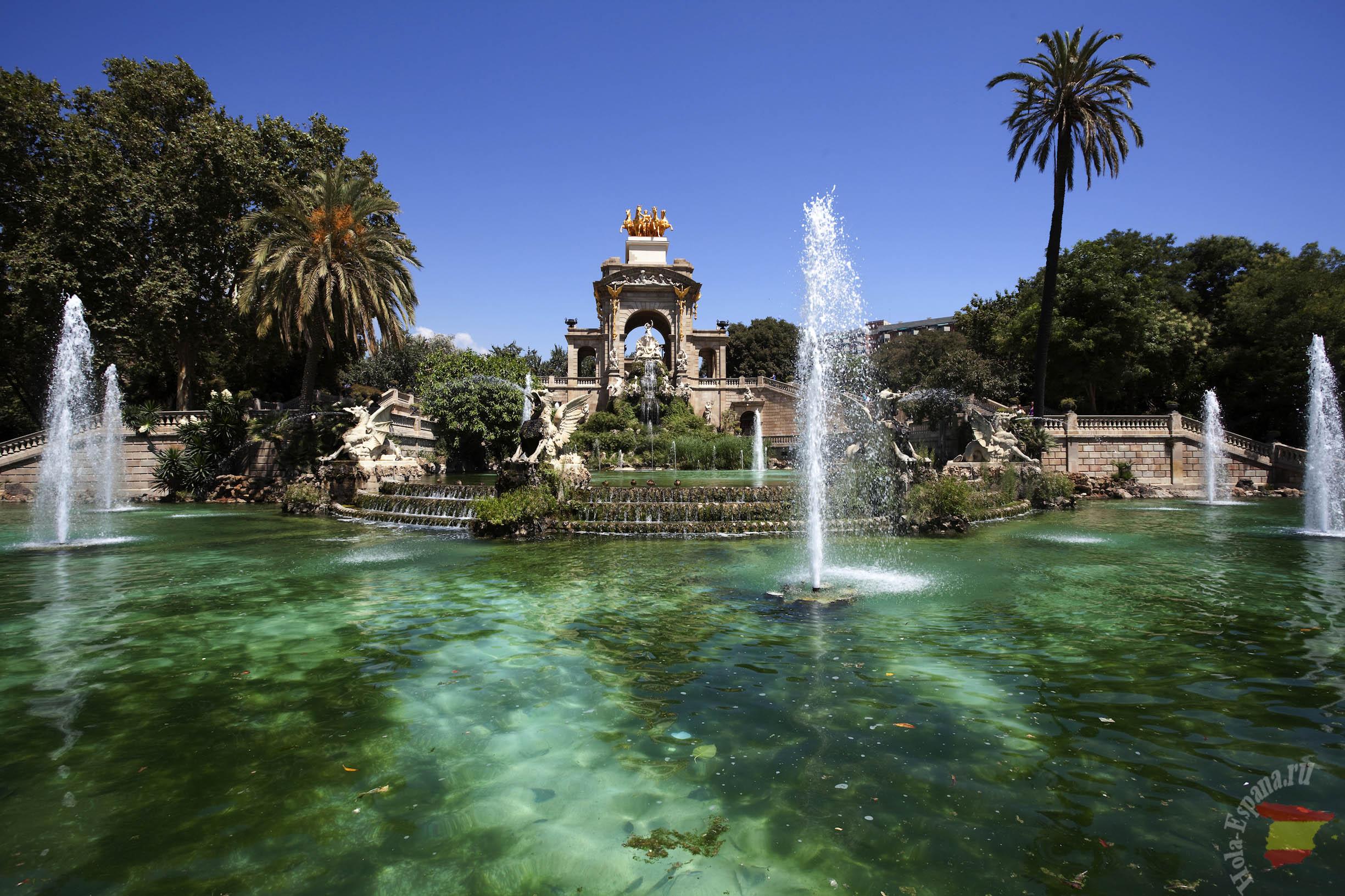 Фонта в Parque de la Ciutadella Park в Барселоне