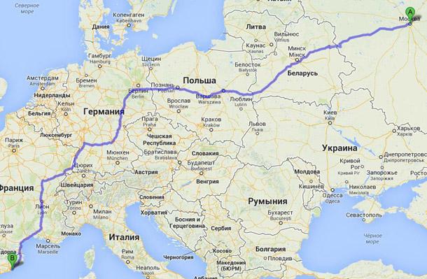 Из Москвы в Барселону на авто