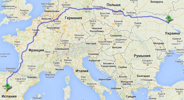 Один из маршрутов Киев-Мадрид