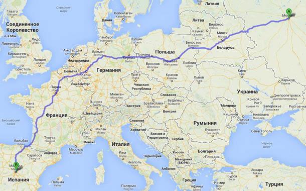 Как добраться из Москвы в Мадрид
