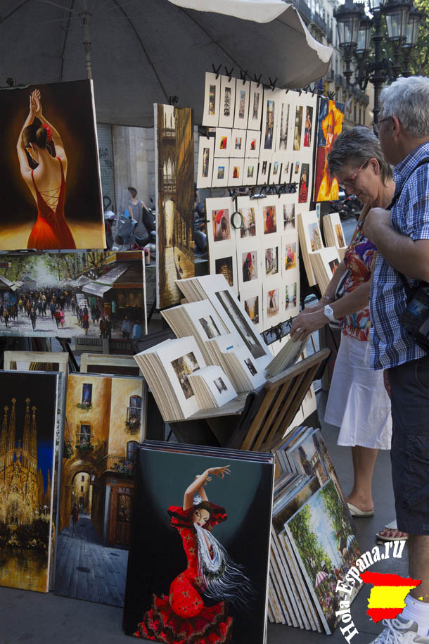 Главная улица Барселоны - Рамблас