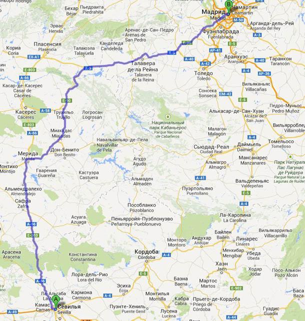 Расстояние между Севильей и Мадридом